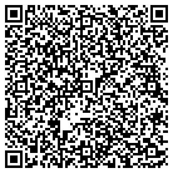 QR-код с контактной информацией организации ВАШ ЛУЧШИЙ ТУР
