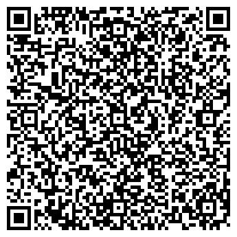 QR-код с контактной информацией организации ВОЛЬСКОГО РАЙОНА ПЧ № 26