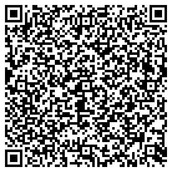 QR-код с контактной информацией организации ВЕСТ-ТУР