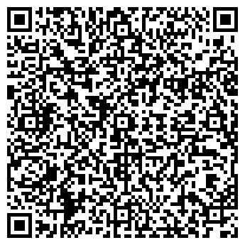 QR-код с контактной информацией организации ВЕТКОН-ИНТЕР