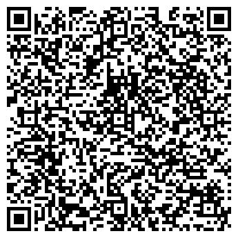 QR-код с контактной информацией организации ГАЛЛА-ТРЭВЕЛ