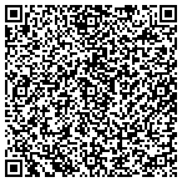 QR-код с контактной информацией организации ДревЦентр