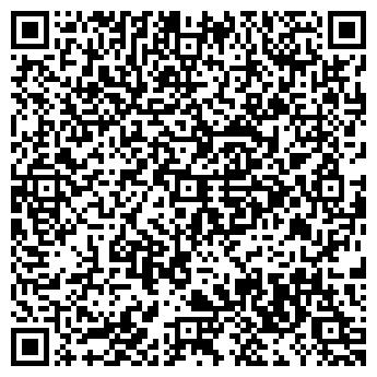 QR-код с контактной информацией организации ГЕЛИО ТРАНС ВОЯЖ