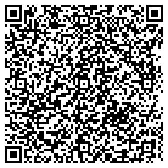 QR-код с контактной информацией организации ГОА ТУР ХОЛДИНГ