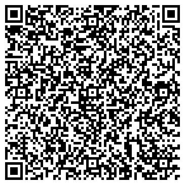 QR-код с контактной информацией организации Уютерра
