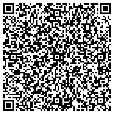 QR-код с контактной информацией организации ДАНМАРИС ТУРИСТИКА +