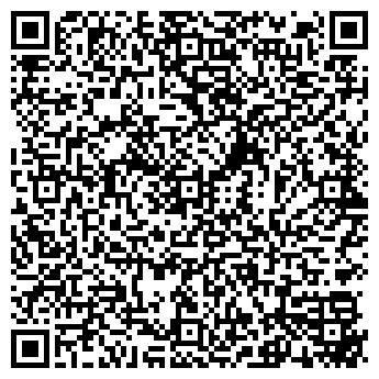 QR-код с контактной информацией организации ЗЕБРА-ХОЛДИНГ