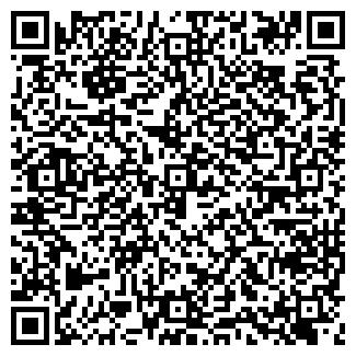 QR-код с контактной информацией организации ИМПЕРИАЛ