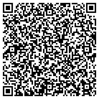 QR-код с контактной информацией организации КАЛЕНДАРЬ