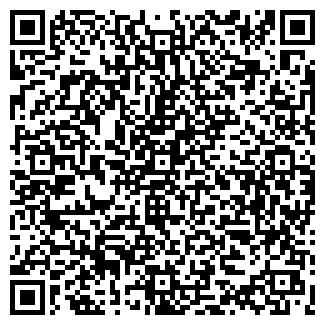 QR-код с контактной информацией организации КВАДРА