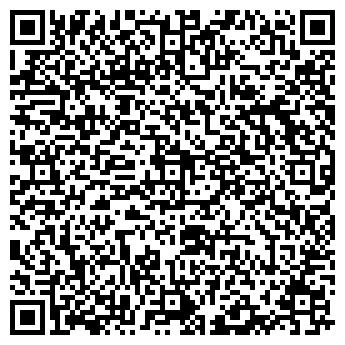 QR-код с контактной информацией организации КВИН ВОЯЖ-ТУР