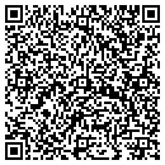 QR-код с контактной информацией организации КИТЕЖ