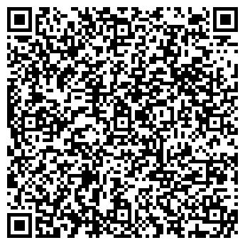 QR-код с контактной информацией организации КОНТАКТ-СОФТ