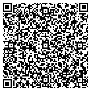 QR-код с контактной информацией организации Грааль
