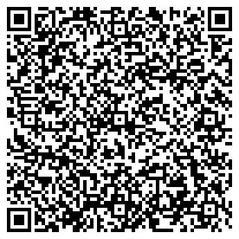 QR-код с контактной информацией организации Белорусское угощение, сеть магазинов