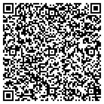 QR-код с контактной информацией организации КРИКСУС