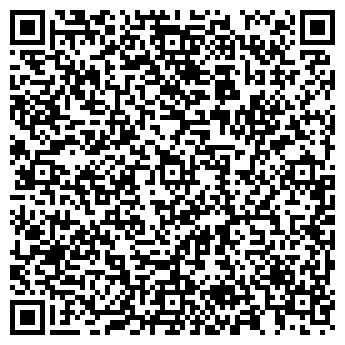 QR-код с контактной информацией организации ARtec
