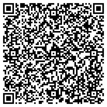 QR-код с контактной информацией организации СТАРАЯ ПОРУБЕЖКА ОПС