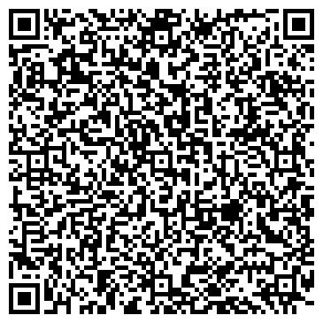 QR-код с контактной информацией организации ЛЕО-СТИЛЬ