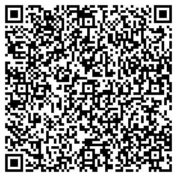 QR-код с контактной информацией организации ЛОТОС-ТУР