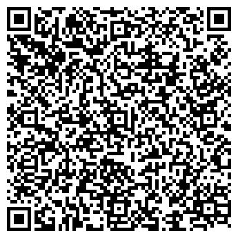 QR-код с контактной информацией организации СПРАВОЧНАЯ Г. ПУГАЧЕВА