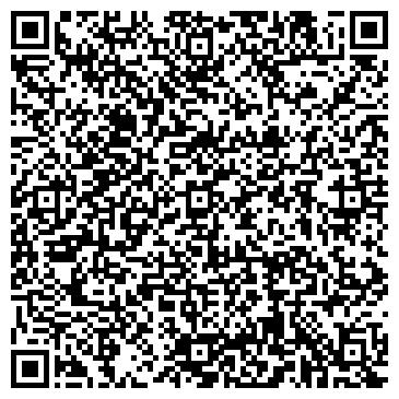 QR-код с контактной информацией организации Данс-Холл