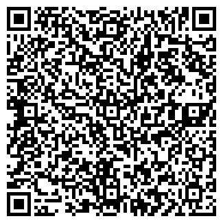 QR-код с контактной информацией организации ПАЛМАН
