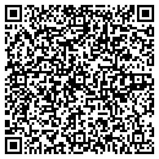 QR-код с контактной информацией организации ПОМПЕЙ