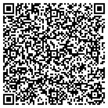 QR-код с контактной информацией организации ПОРА ОТДОХНУТЬ