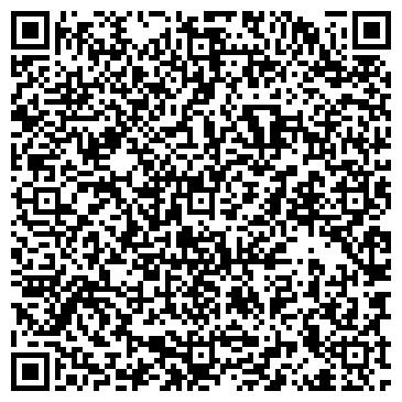 """QR-код с контактной информацией организации ООО """"Премьер тур"""" (Закрыто)"""