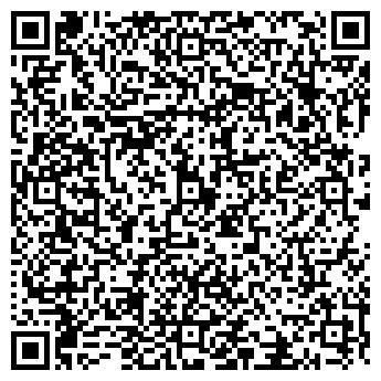 QR-код с контактной информацией организации ДЕТСКИЙ САД № 623