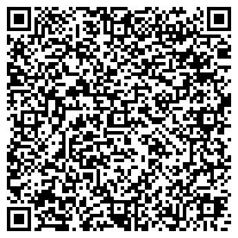 QR-код с контактной информацией организации РЕГОЛИТ