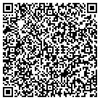 QR-код с контактной информацией организации САЛЮТ ЕВРОПА
