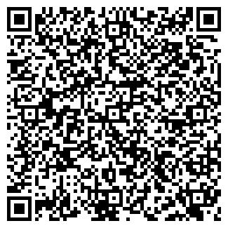 QR-код с контактной информацией организации САН ШАЙН