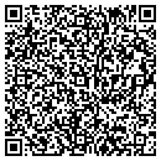 QR-код с контактной информацией организации САРГОЛ+