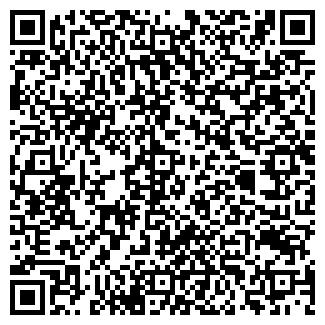 QR-код с контактной информацией организации СОДИС