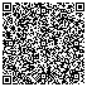 QR-код с контактной информацией организации ХАЯТ-ТРЕВЕЛ