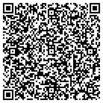 QR-код с контактной информацией организации ШТУРМАН