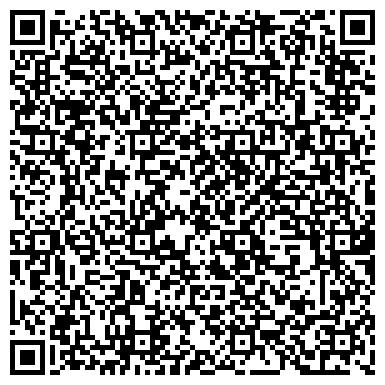 QR-код с контактной информацией организации ОАО Сибирский цемент