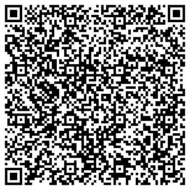 QR-код с контактной информацией организации ООО ЗапСибЦемент