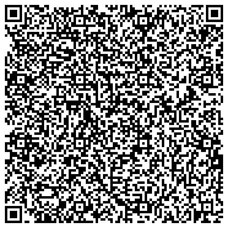 QR-код с контактной информацией организации Отдел животноводства и племенного дела Министерства сельского, лесного хозяйства и природных ресурсов Ульяновской области
