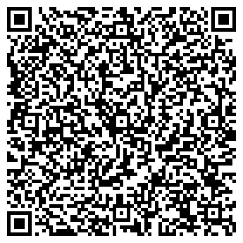 QR-код с контактной информацией организации ЭКСПЕРТ ТРЭВЭЛ