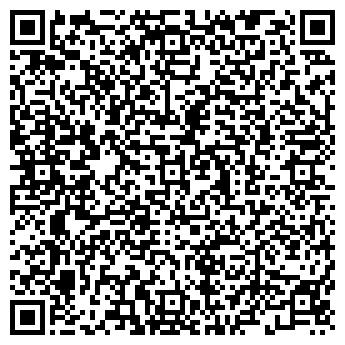QR-код с контактной информацией организации 12 МЕСЯЦЕВ