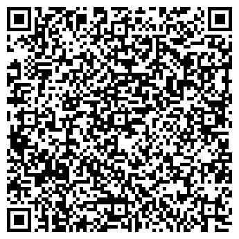 QR-код с контактной информацией организации BASK TRAVEL