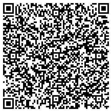 QR-код с контактной информацией организации Анева