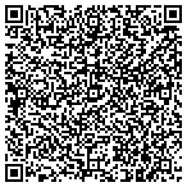 QR-код с контактной информацией организации ООО Амур-Про