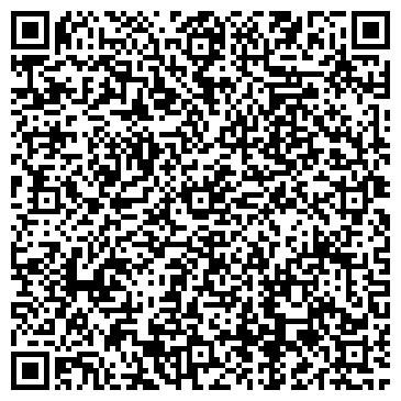 QR-код с контактной информацией организации Амстрой