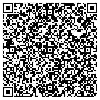QR-код с контактной информацией организации EMERALD TRAVEL