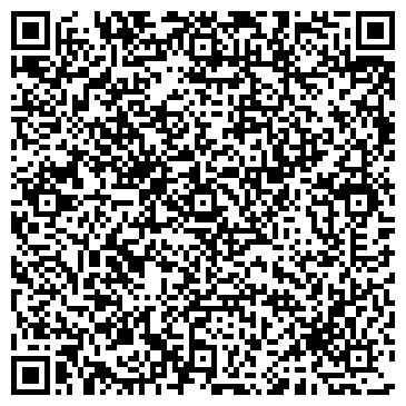 """QR-код с контактной информацией организации """"Алга"""""""