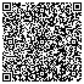 QR-код с контактной информацией организации ENFIL